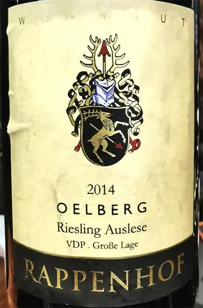 Rappenhof Oelberg Riesling Auslese VDP Grosse Lage 2014 белое вино отзыв