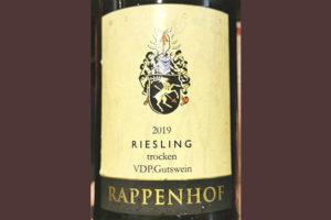 Rappenhof Riesling trocken VDP. Getswein 2019 белое вино отзыв