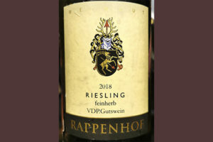 Rappenhof Riesling feineherb VDP. Getswein 2018 белое вино отзыв