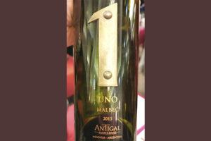 Antigal Winery 1 Uno Malbec Mendoza Argentina 2015 красное вино отзыв