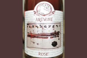 Askaneli Brothers Artwine Rose Грузия 2018 розовое вино отзыв