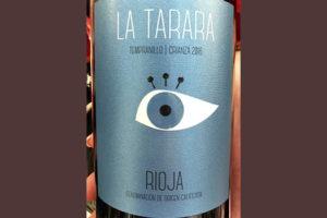 La Tarara Tempranillo Crianza Rioja 2016 красное вино отзыв