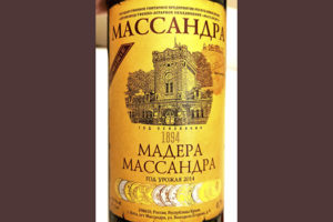 Массандра Мадера Массандры 2014 белое ликерное вино отзыв