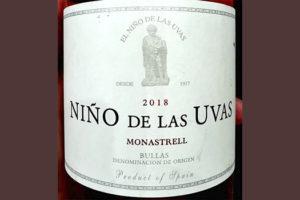 Nino de las Uvas Monastrell Bullas Rose 2018 розовое вино отзыв
