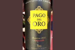 Pago del Oro Tempranillo Reserva Toro 2014 красное вино отзыв