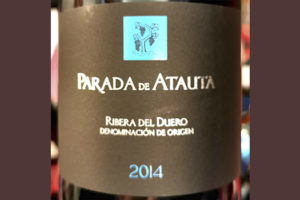 Parada de Atauta Ribera del Duero 2014 красное вино отзыв