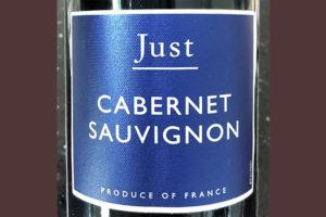 Paul Sapin Just Cabernet Sauvignon 2016 красное вино отзыв