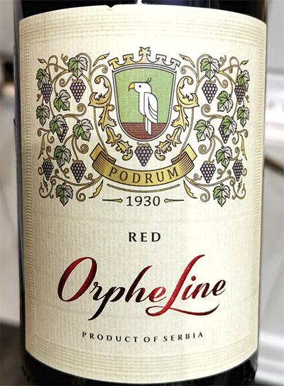 Podrum Orpheline red Serbia 2018 красное вино отзыв