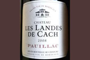Chateau les Landes de Cach Pauillac grand vin de Bordeaux 2008 красное вино отзыв