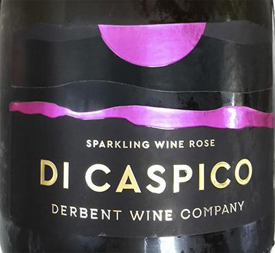 Di Caspico Sparkling Wine Rose Derbent Wine Company игристое вино белое брют отзыв