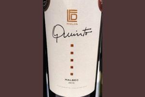 Finca Las Divas Riglos Quinto Malbec Mendoza Argentina 2015 красное вино отзыв