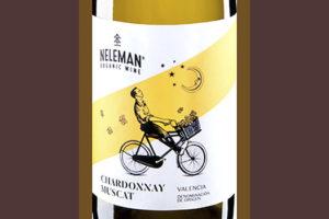Neleman Chardonnay Muscat Organic 2018 белое вино отзыв