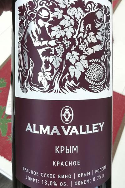 Alma Valley Крым Красное ЗГУ 2016 Красное вино отзыв