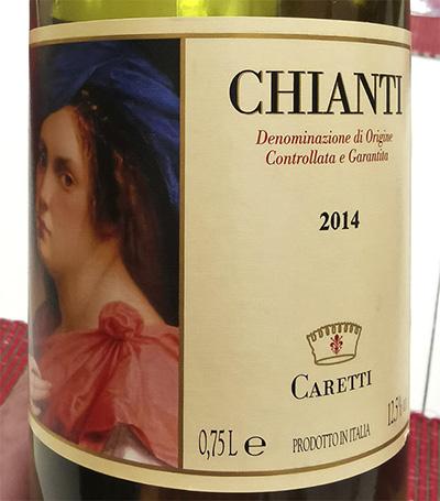 Caretti Chianti Toscana 2014 Красное вино отзыв
