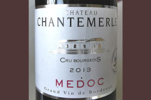 Chateau Chantemerle Medoc Cru Bourgeois Grand vin de Bordeaux 2013 Красное вино отзыв
