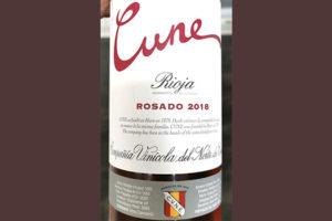 Compania Vinicola del Norte de Espana CUNE Rioja Rosado 2018 розовое вино отзыв