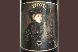 Founders Porter Dark, Rich & Sexy Темное пиво отзыв