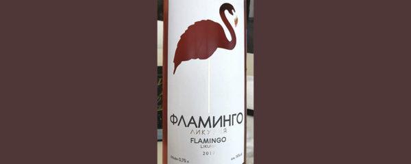 Likuria Flamingo dry rose Ликурия Фламинго 2017 розовое вино отзыв