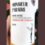 Monsieur Paradis Pays d'Oc Grenache Cinsault 2018 розовое вино отзыв