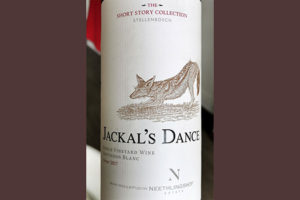Neethlingshof Jackal's Dance Sauvignon Blanc single wineyard 2017 Белое вино отзыв