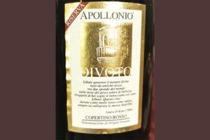 Apollonio Divoto Riserva 2011 красное вино отзыв