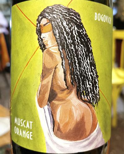 Bogovich Muscat Orange 2019 белое вино отзыв