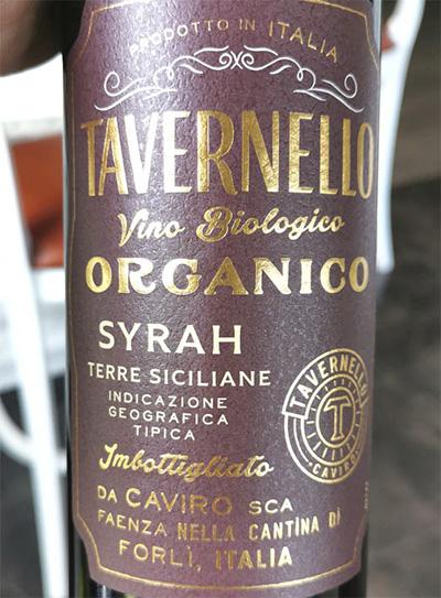 Cantina di Forli Tavernello Syrah Organico Terre Siciliane 2019 красное вино отзыв