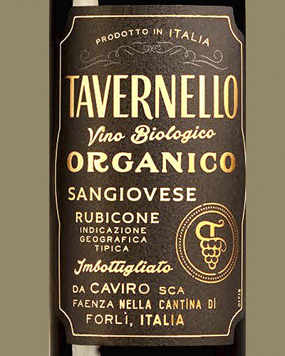 Cantina di Forti Tavernello Sangiovese organico Rubicone 2019 Красное вино отзыв