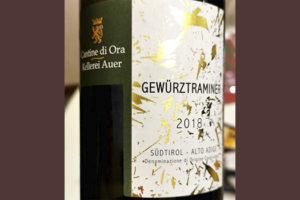 Cantine di Ora Gewurztraminer Alto Adige Sudtirol 2018 Белое вино отзыв