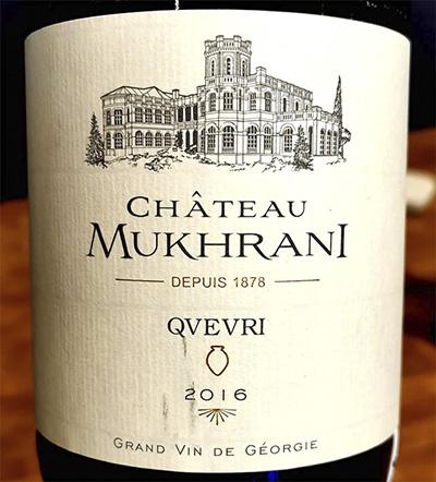Chateau Mukhrani Qvevri 2016 белое вино отзыв