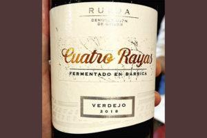 Cuatro Rayas Verdejo Fermentado en barrica Rueda 2018 Белое вино отзыв