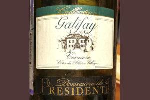 Domaine de la Presidente Collection Galifay Cairanne 2014 белое вино отзыв