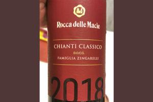 Familia Zingarelli Rocca delle Macie Chianti Classico 2018 красное вино отзыв
