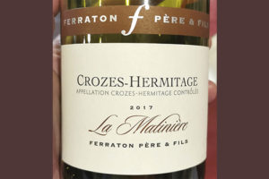 Ferraton Pere & Fils La Matiniere Crozes-Hermitage 2017 красное вино отзыв