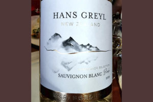 Hans Greyl Sauvignon Blanc Blush Winemakers Select Rose Marlboro 2019 Розовое вино отзыв