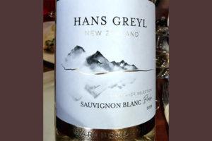 Hans Greyl Sauvignon Blanc Blush Winemakers Select Rose Marlboro 2019 Розовое вино отзыв