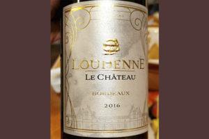 Loudenne Le Chateau Bordeaux 2016 белое вино отзыв