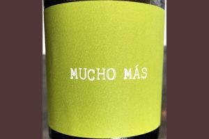 Mucho Mas blanco 2019 Белое вино отзыв