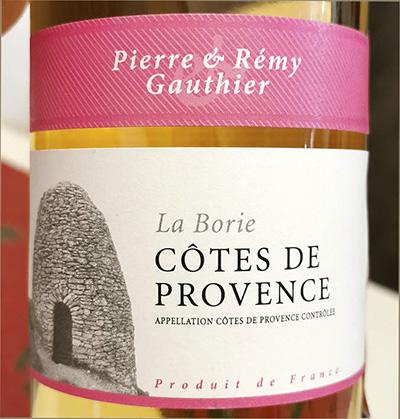 Pierre & Remy Gauthier La Borie Cotes de Provence 2017 Розовое вино отзыв
