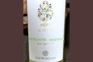 San Marzano Il Pumo Sauvignon — Malvasia 2019 белое вино отзыв