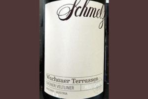 Schmelz Gruner Veltliner Wachauer Terrasen 2018 Белое вино отзыв