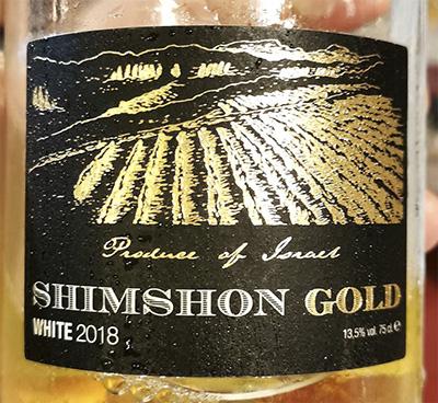 Shimshon Gold white Israel 2018 Белое вино отзыв