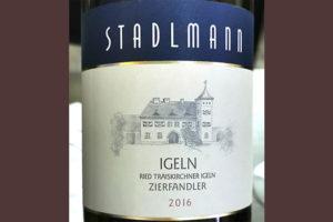 Stadlmann Igeln Zirfandler Austria 2016 белое вино отзыв
