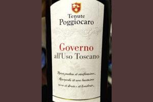 Tenute Rossetti Linda Bolgheri 2016 красное вино отзыв