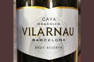 Vilarnau Cava Organico Brut Reserva blanco Белое игристое вино отзыв
