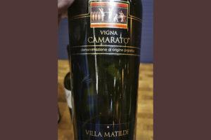 Villa Matilde Vigna Camarato Falerno del Massico 2007 Красное вино отзыв