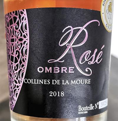 Collines de la Moure Rose Ombre 2018 Розовое вино отзыв