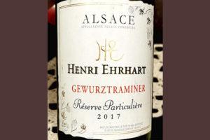 Henri Ehrhart Gewurztraminer Reserve Particuliere Alsace 2017 Белое вино отзыв