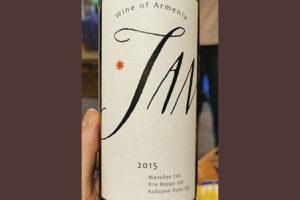 Jan Мальбек Пти Вердо Каберне Фран Armenia 2015 Красное вино отзыв