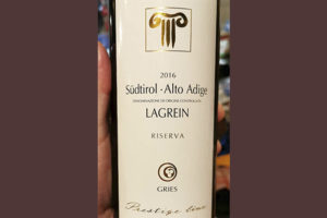 Kellerei Bozen Lagrein Riserva Gries Prestige Line Alto Adige 2016 Красное вино отзыв